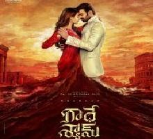 Radhe Shyam Songs Telugu