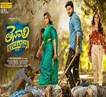 Tenali Songs Telugu