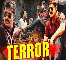 Terror Songs Telugu