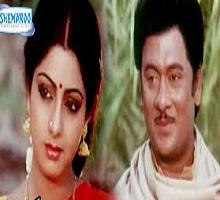 Trisulam Telugu Mp3