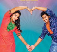 Vandanam Songs Telugu