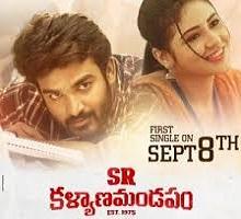 SR Kalyanamandapam Songs Telugu