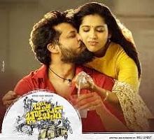 Bomma Blockbuster Songs Telugu