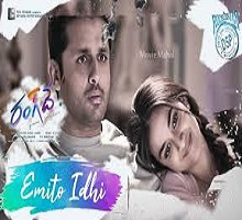 Emito Idhi Song Telugu