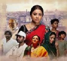 Gamanam Songs Telugu