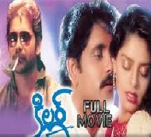 Killer Songs Telugu
