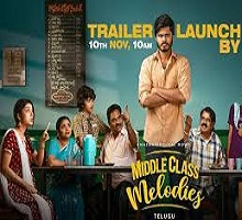 Middle Class Melodies Songs Telugu