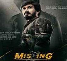 Missing Songs Telugu
