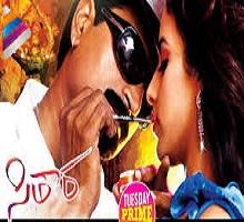Sitara Songs Telugu