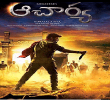 Acharya Songs Telugu