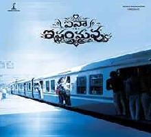 Aina Ishtam Nuvvu Songs Telugu