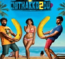 Chithakkotudu 2 Songs Telugu