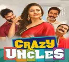 Crazy Uncles Songs Telugu