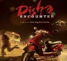 Disha Encounter Songs Telugu