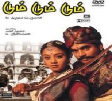 Dum Dum Dum Songs Telugu