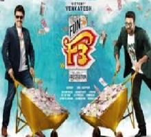 F3 Songs Telugu