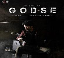 Godse Songs Telugu