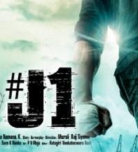 J1 Songs Telugu
