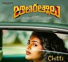 Jathi Ratnalu Songs Telugu