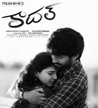 Kaadal Songs Telugu