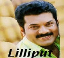 Lilliput Songs Telugu