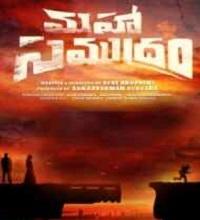 Maha Samudram Songs Telugu