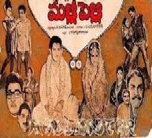 Malli Pelli Songs Telugu
