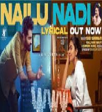 Nailu Nadi Song Telugu