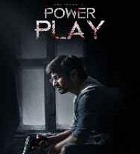 Power Play Songs Telugu