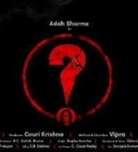 Question Mark Songs Telugu