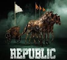 Republic Songs Telugu