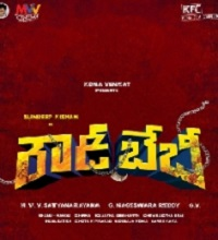 Rowdy Baby Songs Telugu