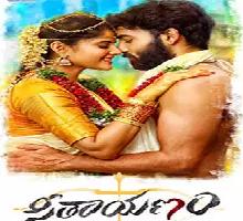 Seethayanam Songs Telugu