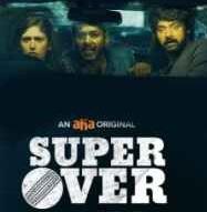Super Over Songs Telugu