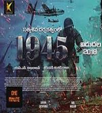 1945 Songs Telugu