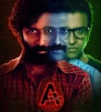 A-AD INFINITUM Songs Telugu