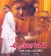 Aa Naluguru Songs Telugu