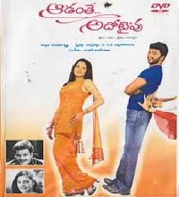 Aadante Adotypu Songs Telugu