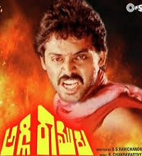 Aggi Ramudu Songs Telugu