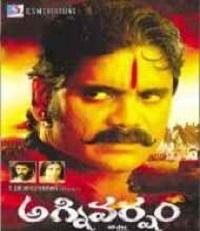 Agni Varsham Songs Telugu