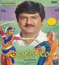 Alludugaru Songs Telugu