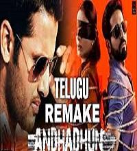 Andhadhun Songs Telugu