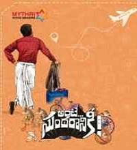 Antey Sundaraniki Songs Telugu