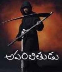 Aparichithudu Songs Telugu
