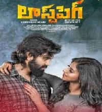 April 28th Em Jarigindi Songs Telugu