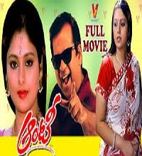 Aunty Songs Telugu