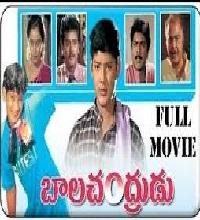 Bala Chandrudu Songs Telugu
