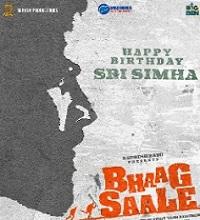 Bhaag Saale Songs Telugu