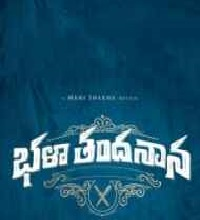 Bhala Thandanana Songs Telugu