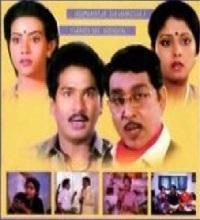 Bhale Dampathulu Songs Telugu